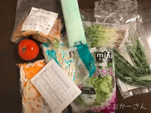 ヨシケイキットde楽の食材
