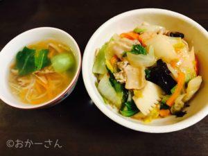 セブンミールの海鮮八宝菜
