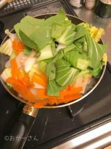 セブンミールの海鮮八宝菜クッキング